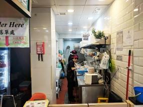 cheung hing kee, dumpling making