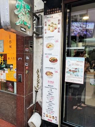 cheung hing kee, menu