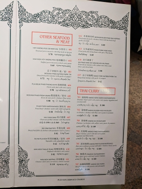 chilli club, menu--seafood, meat, curry
