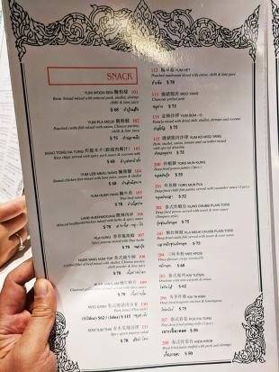 chilli club, menu--snack