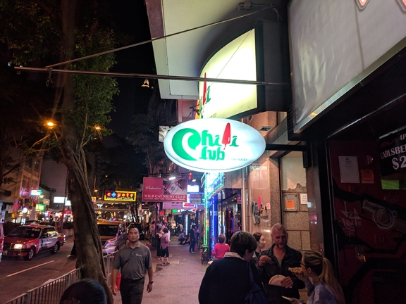 Wan Chai is pretty busy and Chili Club is on a street lined with rather sleazy clubs. It was quite an adventure dodging the wildlife while looking for a cab after dinner.