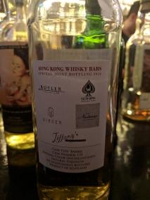ginger, joint bottling