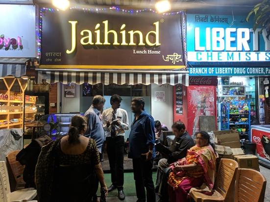 Jai Hind, Bandra (W)