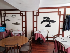 The Sichuan Chef: interior