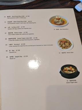 Sorabol, menu