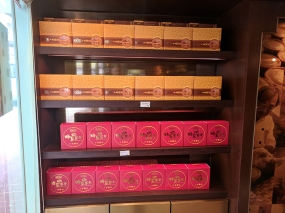 tai cheong bakery, gift boxes