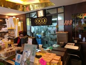 tai cheong bakery, interior