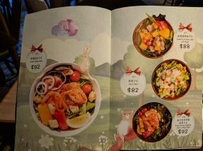 TeaWood, menu: salad