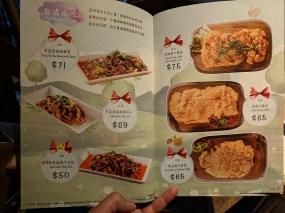 TeaWood, menu: Taiwanese snacks