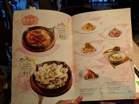 TeaWood, menu: western dishes