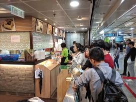 tim ho wan, almost there