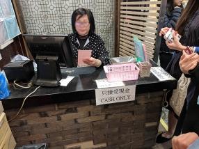tim ho wan, cash only