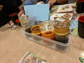 tim ho wan, condiments