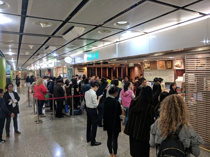 tim ho wan, line at departure