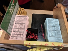 tim ho wan, order cards