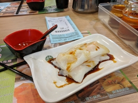 tim ho wan, steamed rice rolls with shrimp, sauced