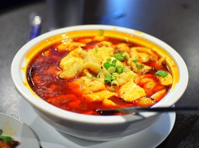 As is this classic dish of fish in a chilli oil bath.