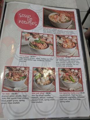 Rasa Sayang 2018, Menu, Soup noodles