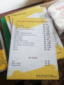 Bagundi, South Indian Breakfast