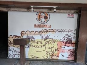 Handiwala, Exterior