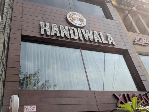Handiwala