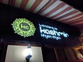 Khyen Chyen, Wonders of Kashmir