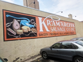 Kramarczuk's, Parking lot
