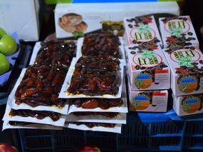 Mangal Bazar, Dates