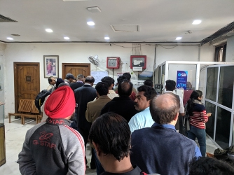Samridhi, Queue