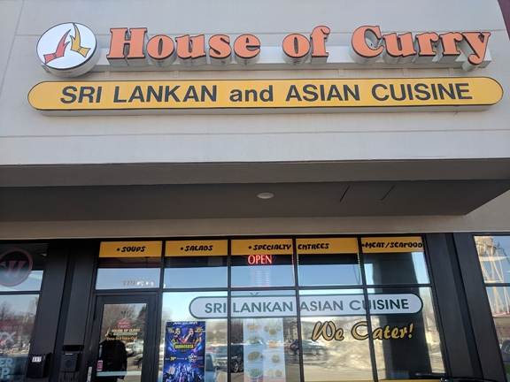 House of Curry III