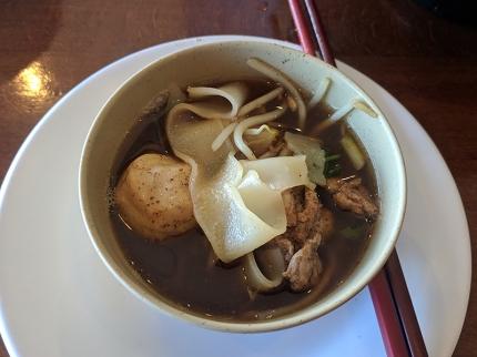 Ruen Pair, Boat noodles bowl