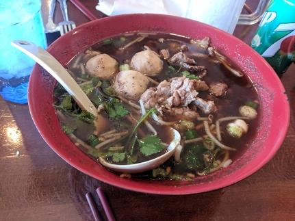 Ruen Pair, Boat noodles