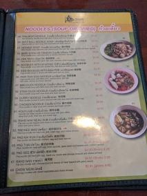Ruen Pair, Noodles