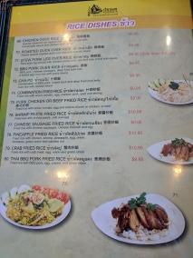 Ruen Pair, Rice Dishes