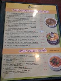 Ruen Pair, Soup, Curry