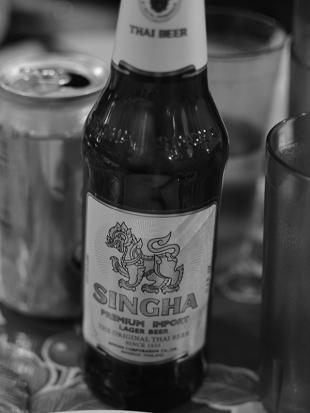 Sahm, Singha