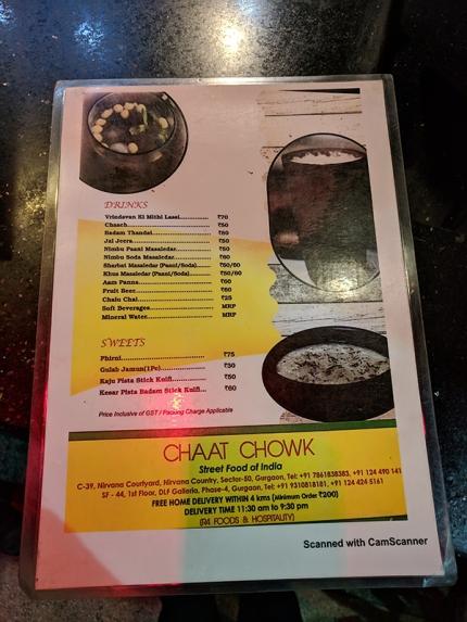 Chaat Chowk, Menu, Drinks