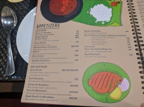 Mahabelly 2018, Menu, Appetizers