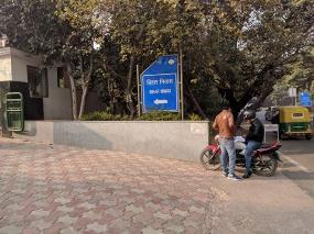 Entering Bihar Niwas.