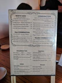 Raku, Dec 2018, Lunch specials