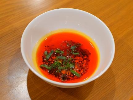 Rui Ji Sichuan, Chilli oil