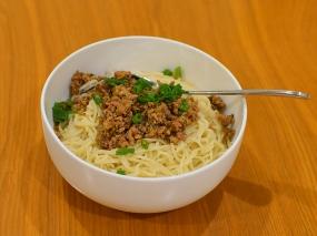 Rui Ji Sichuan, Dan dan noodles