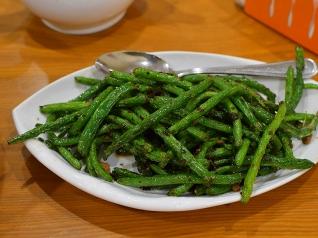 Rui Ji Sichuan, Green beans