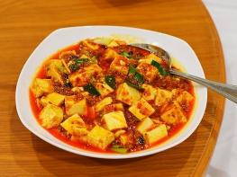 Rui Ji Sichuan, Mapo Tofu
