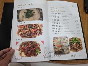 Rui Ji Sichuan, Menu, Beef and Lamb