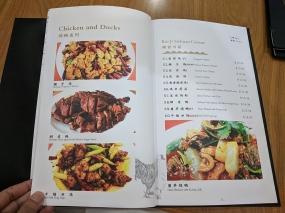 Rui Ji Sichuan, Menu, Chicken and Ducks