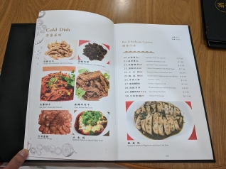 Rui Ji Sichuan, Menu, Cold Dish
