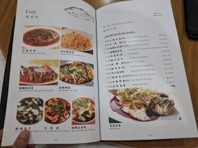 Rui Ji Sichuan, Menu, Fish