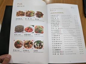 Rui Ji Sichuan, Menu, Pork