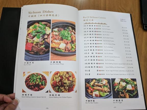 Rui Ji Sichuan, Menu, Sichuan Dishes